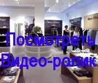 Русский электрик - Электромонтажная компания в Самаре